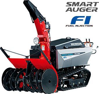 HSL2511(J) SMART AUGER F1 [FUEL INJECTION]